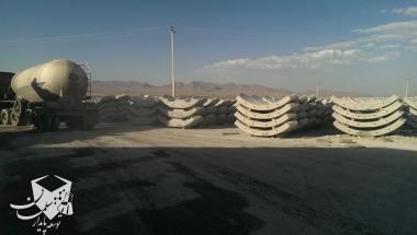 تونل آبرسانی گلاب اصفهان