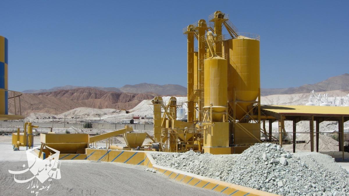 کاربرد پوزولان معدنی زئولیت در بتن های توانمند با همکاری شرکت افرند توسکا