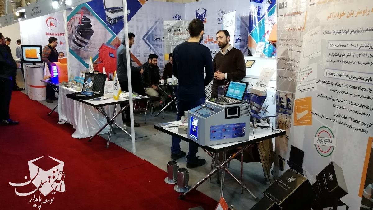 حضور سلمان در ششمین نمایشگاه تجهیزات و مواد آزمایشگاهی ساخت ایران