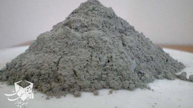 خاکستر بادی یا fly ash