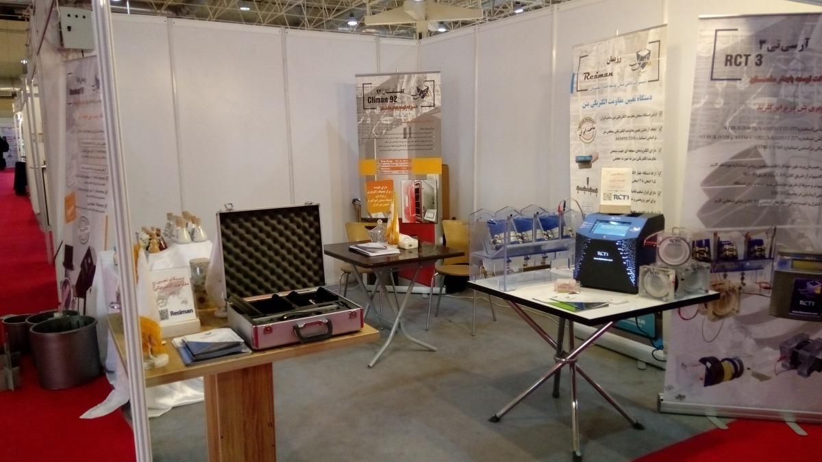 حضور سلمان در هفتمین نمایشگاه تجهیزات و مواد آزمایشگاهی ساخت ایران